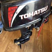 Tohatsu 9.8 hp 2 Stroke (Used)