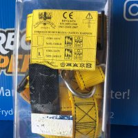 Rina 0474 Safety Harness (New)