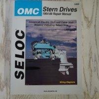 1964-1986 OMC Stern Drive Manual