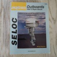 1958-1972 Johnson Evinrude Outboard Manual