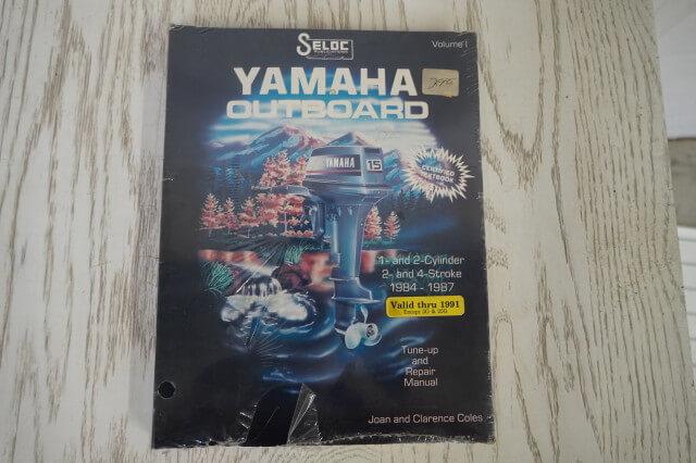 New 1984-1987 Yamaha Outboard Manual