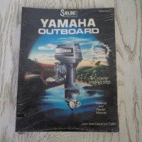 Yamaha Outboard Manual 1984-1988 (New)