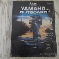 1984-1988 Yamaha Outboard Manual