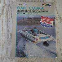1986-1988 OMC Cobra Stern Drive Manual