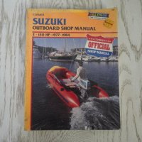 1977-1984 Suzuki Outboard Manual