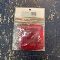 Tail Light Lens Brown (New)