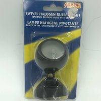Arcon Swivel Halogen Bullet Light