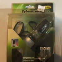 Cyba-Stretch Light