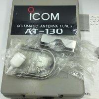HF Auto Antenna Tuner