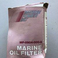 MP-0904-000-0 Oil Filter