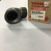 Yanmar Street Elbow (New)