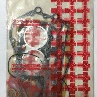 Yanmar Gasket Kit 728370-92600
