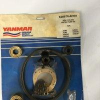 Yanmar Sea Cooling Water Pump Kit