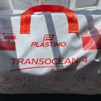 Plastimo 4 Man (new) Life Raft Plastimo 4 person 2020