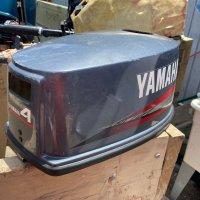 4 Horse Power Yamaha Cowling Engine Top