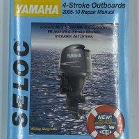 Yamaha Repair Manual 2.5 - 350 Horsepower.