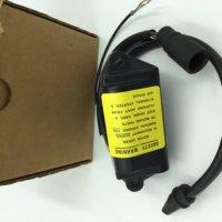 Sierra Power Pack(New)