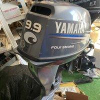 9.9 Horse Power Yamaha Outboard 4 Stroke
