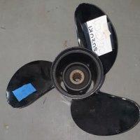 Suzuki 30-50hp 3 Blade Right-Hand Propeller - 3''x13''x21'' #061004 (NEW)