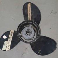 Mercury/Honda 031026 Propeller