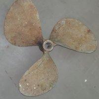 Bronze 12'' Propeller