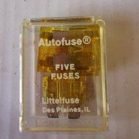 Autofuse ATO 20