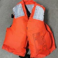 Child Life Jacket Vest