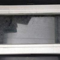 Bomar Aluminium Portlight 42.5cm x 18.5cm