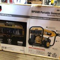 Cat RP5500 Generator(New)