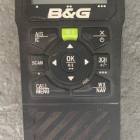 B&G VHF Wireless Remote Control H50