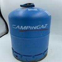 Butane Tank(Used)