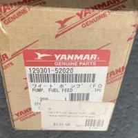 Yanmar Fuel Lift Pump # 129301-52020