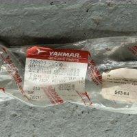 Yanmar Fuel Return Pipe 3GM / # 128370-59500