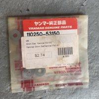 Yanmar Shim Set 2GM20 / # 110250-53150