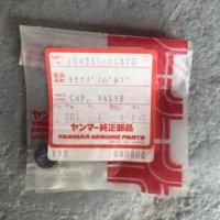 Yanmar Valve Cap GM Series / # 104211-11370