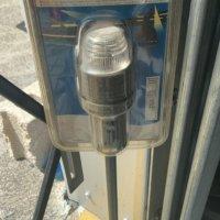 AquaSignal Portable Stern 24'' Navigation Light