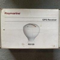 Raymarine GPS Receiver Antenna RS130