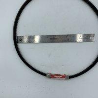 25152-004300 Yanmar V-Belt(New)