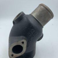 Volvo Elbow Exhaust(New)