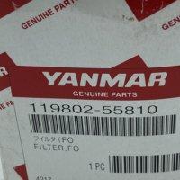 Yanmar Filter(New)