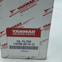Yanmar Oil Filter(New)