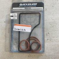 Quicksilver Bravo Installation Kit 16755Q 1 (NEW)