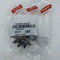 Yanmar 129670-42531(New)