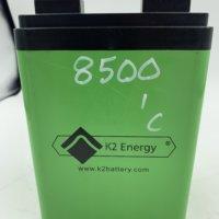 K2 Energy Battery(Used)
