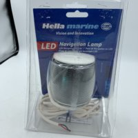 Hella Marine Lamp(New)