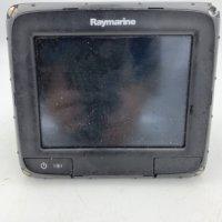 Raymarine Chartplotter(Used)