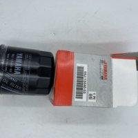 Yamaha Oil Filter(New)