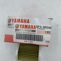 Yamaha Fuel Filter(New)