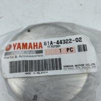 Yamaha Insert Cartridge(New)