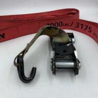Huskey Ratchet Strap(Used)